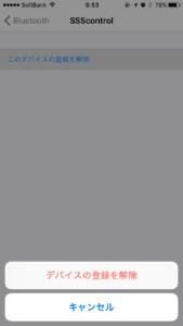 2016-04-21 09.53.26