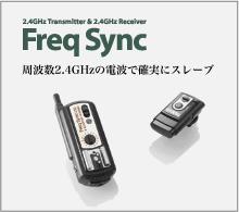 FreqSync